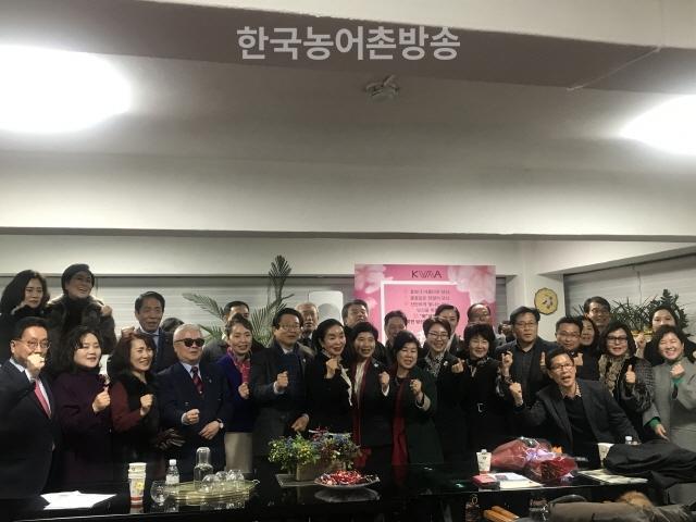 """""""나는 나를 위해 산다""""…한국여성언론협회, '화(話) 살롱' 열어"""