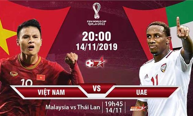 박항서의 베트남, 3연승-조 1위 강호 UAE마저 1-0 격파!